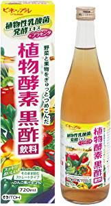 ビネップル植物酵素黒酢飲料