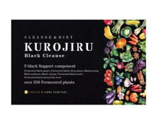 KUROJIRU2