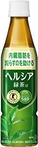 ヘルシア緑茶α